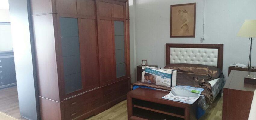 Inicio  mas muebles Lucena